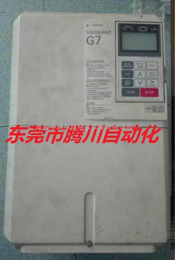 东莞安川变频器报警维修 安川变频器欠压维修 616G5系列