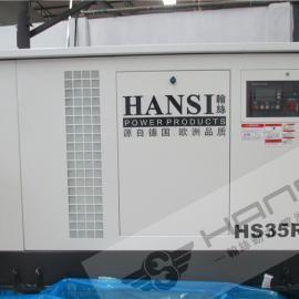 大型35KW汽油发电机静音箱式