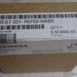 上海西门子现货供应6ES7331-7KF02-0AB0