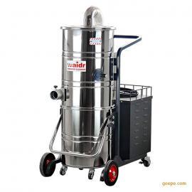 大型车间吸铁渣用大吸力工业吸尘器wx-2210fb