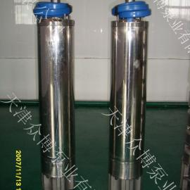 不锈钢热水深井泵|高扬程深井泵厂家|扬程1500米潜水泵