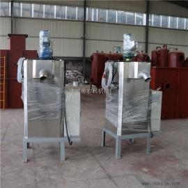 厂家直销叠螺式污泥脱水机 污泥脱水机 宏利污水处理设备
