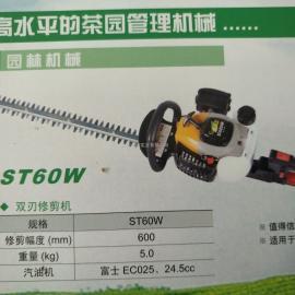 川崎ST60W双刃绿篱机,双刃修剪机,茶叶茶树修枝机