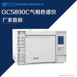 气相色谱仪 焦炉煤气分析气相色谱仪