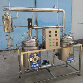 植物精油提取设备│植物动态多功能提取浓缩机组价格