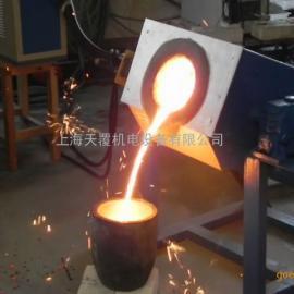 中频熔炼炉 熔铜炉 环保节能熔炼炉 化铜炉