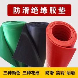现货供应3MM 5MM 8MM黑色绝缘胶垫 绝缘垫厂家直销