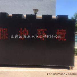 饭店废水处理设备 宾馆污水处理 山东荣博源 污水处理厂