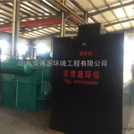 涂装污水处理设备工作原理图 荣博源工业废水处理