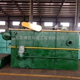 含油废水处理设备 山东荣博源环境工程 平流式气浮设备