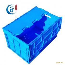 厂家直销折叠箱带盖子物流箱内倒式透明蓝色周转箱塑料箱600*400