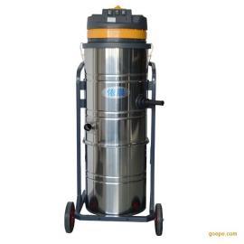 吸粉末用除尘器 清理超细粉尘用依晨工业吸尘器YZ-3610