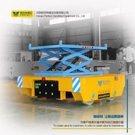 纵横移动车液压升降轨道制动搬注塑件道轨电动平板车