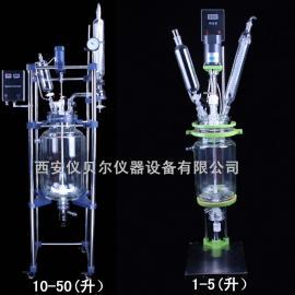 双层玻璃反应釜S212-10L 西安仪贝尔