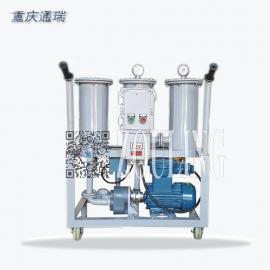 YL-B-30F电动防爆加油机 柴油液压油滤油机