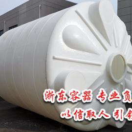 15��水�理�S�pe塑料水箱