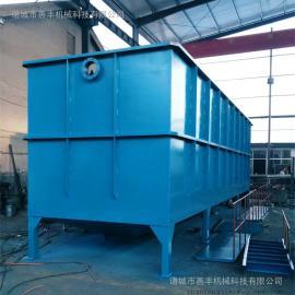 济南冶金污水处理专用高效斜管沉淀器(斜板沉淀池)