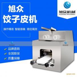 南京供应全自动不锈钢商用仿手工饺子皮机