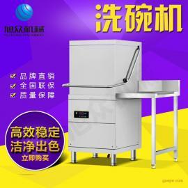 揭盖式洗碗机食堂专用,大型洗碗机价格