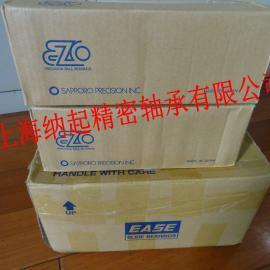 EZO轴承代理商F10-18推力球无沟道轴承厂家