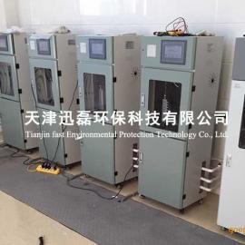 XLHB-Fe铁离子测定仪 在线铁离子监测仪 铁含量分析仪