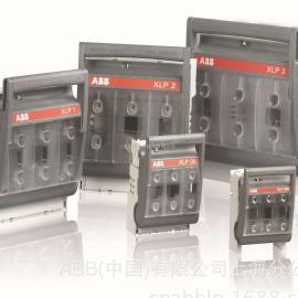 ABB 熔断器式隔离开关XLP2