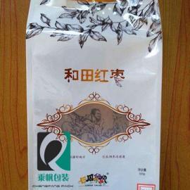 西安食品铝箔袋质量好的厂家