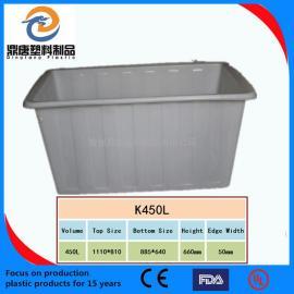 合肥450L塑料方箱皮蛋筐咸鸭蛋筐