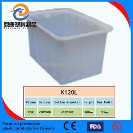 杭州120L塑料方向周转箱零件盒产品物流箱