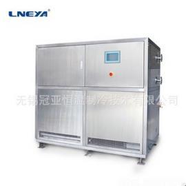 升温降温速率低温试验箱双层玻璃反应釜冷热源动态恒温控制