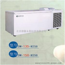 深低温保存箱 超低温冰箱 实验冰箱 医用冰箱