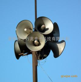大功率200W高音喇叭,400W高音号角