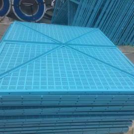 南宁米字型爬架网全国发货――圆孔喷漆钢板网厂家定做