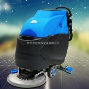 供应手推式电瓶擦地机商场超市用洗地机