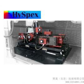 Hyspex全波段高光谱成像光谱仪ODIN-1024