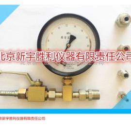 XSW-1细水雾末端试水装置/高压细水雾末端试水装置/消防测压接头