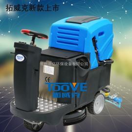 电瓶式洗地机大商场大工厂车间洗地用驾驶式擦地拖地机