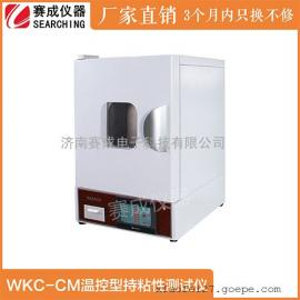 膏药贴在恒温下检测持粘性