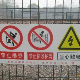 供应电力标志牌 安全警示牌 道路指示牌厂家电话