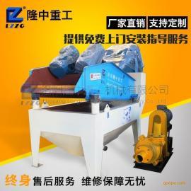 隆中LZ250细沙回收机详细工作流程 隆中细砂回收装置工作原理讲解