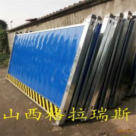 忻州施工围挡彩钢板围挡铁皮围挡夹芯板围挡厂家