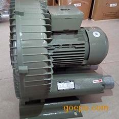 洗地机专用高压鼓风机HB-2200