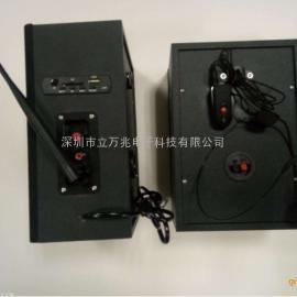 2.4G无线教学音箱