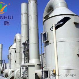 造纸厂循环流化床锅炉30t锅炉脱硫除尘器设计国标排放要点