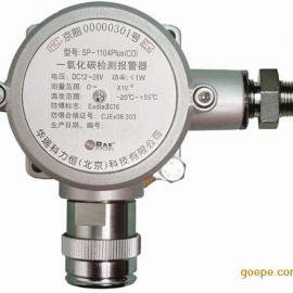 华瑞SP-1104Plus在线式NH3氨气泄漏报警器厂家