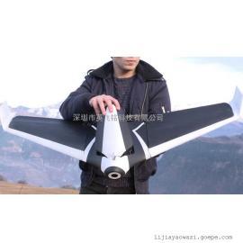 无人机Disco-Pro AG用于农业航测