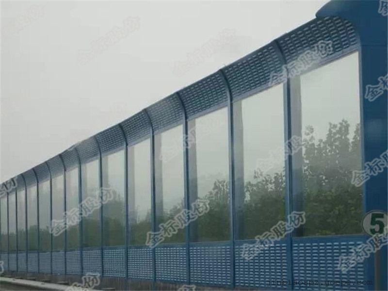 河北高速公路声屏障材料厂家