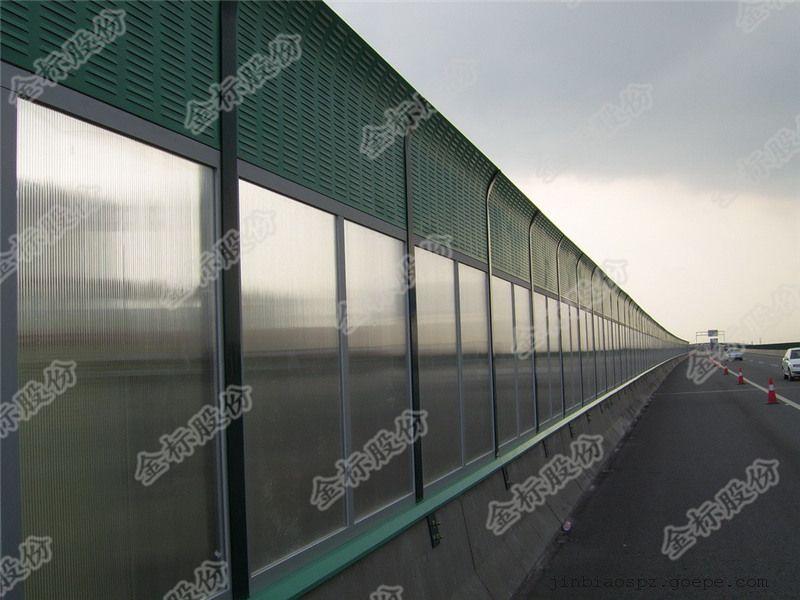 高速公路声屏障 高速公路隔音屏障