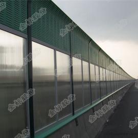 河北声屏障高速透明声屏障价格