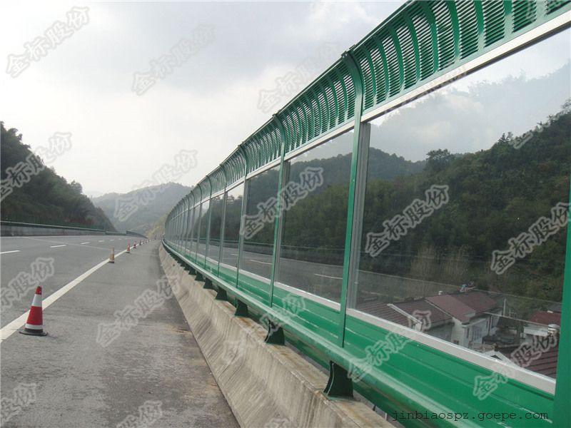 高速公路声屏障 声屏障厂家 降噪声屏障